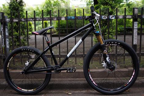 bmw park bike