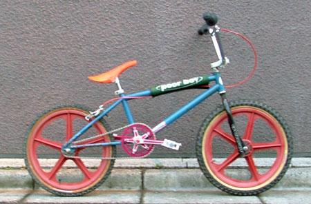 aida bike