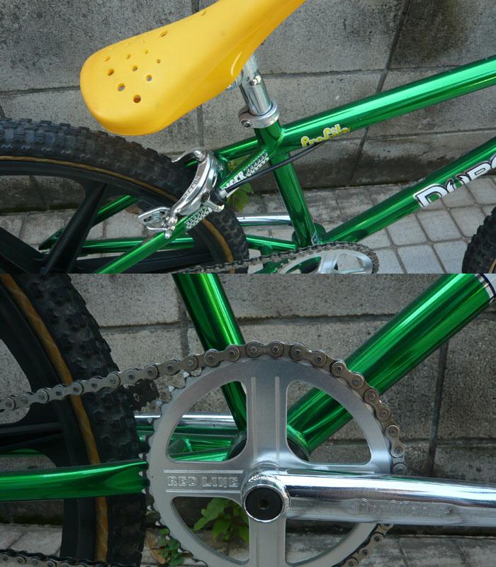 durcus green tuff detail