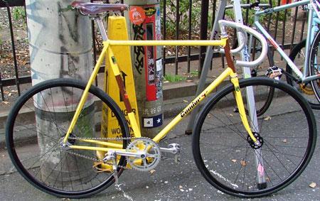 jobante trackbike