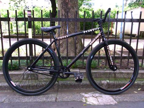 kjo bike