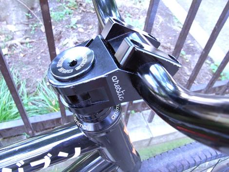 kjo bike detail-1
