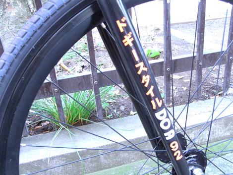 kjo bike detail-5