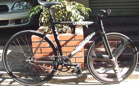 mike trackbike
