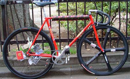 nate trackbike