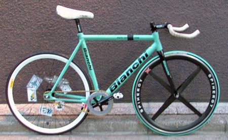 oliver pist bike