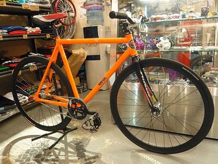 rip bike