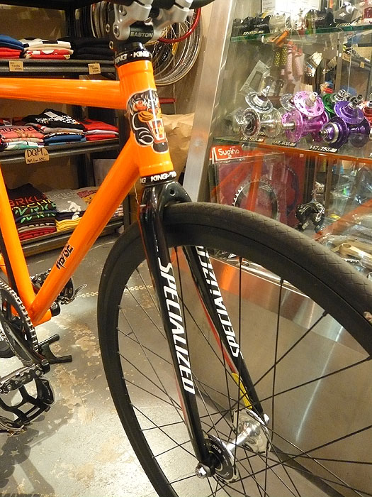 rip bike detail-3