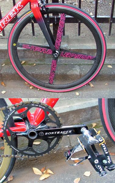 tank bike detail