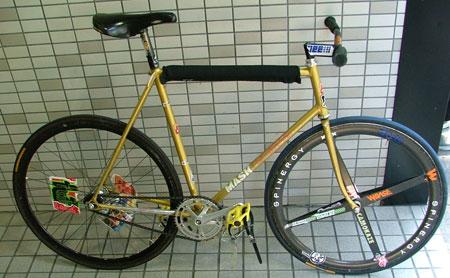 yohei trackbike