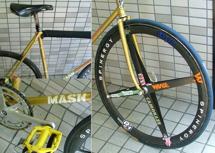 yohei trackbike detail