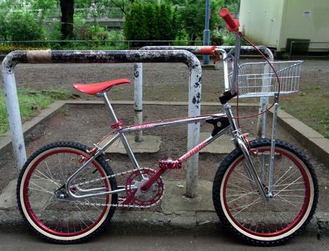yugo bike