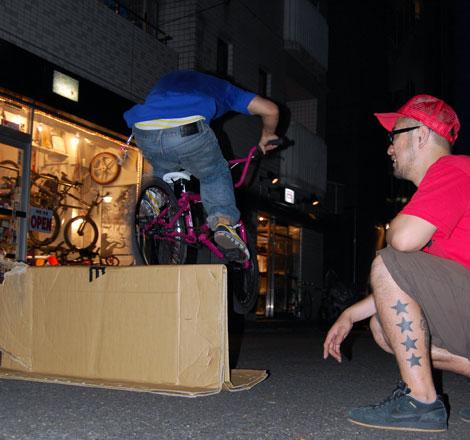 2008_09_02_news-1.jpg