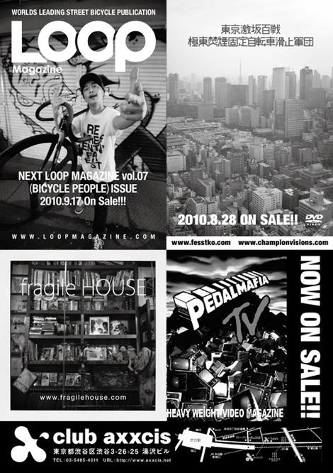 2010.8.31_news_2.jpg