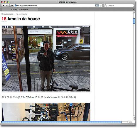 2010_1_19_news-1.jpg