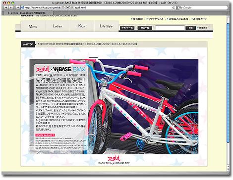 2010_3_30_news-12.jpg