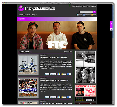 2011.8.23.news-1.jpg
