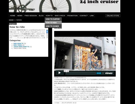 2011_10_3_news.jpg