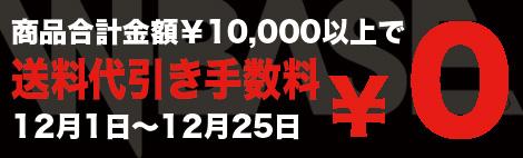 2011_12_1_banner_1.jpg
