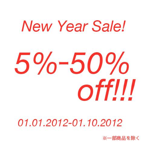 2011_12_27_news_1.jpg
