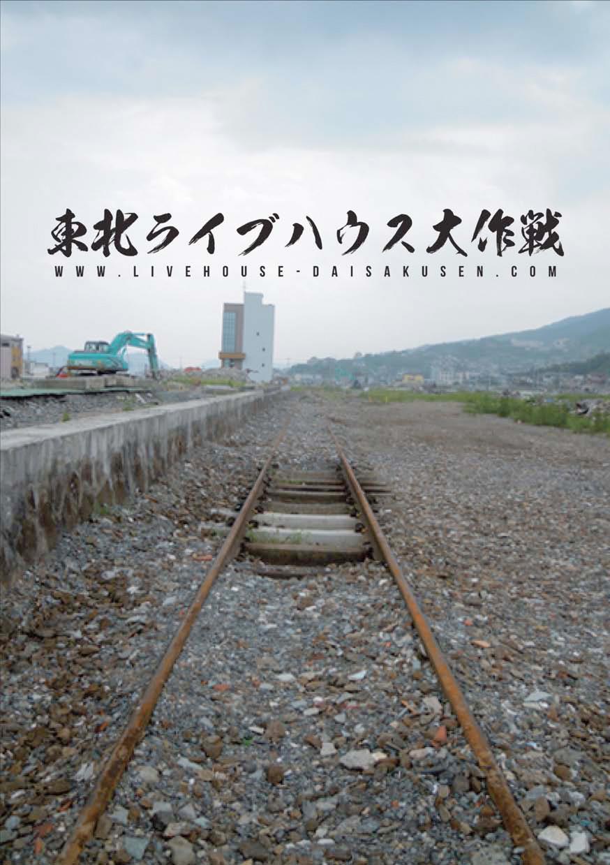 2011_12_5_news_1.jpg