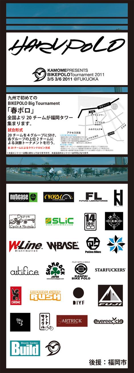 2011_3_3_news.jpg