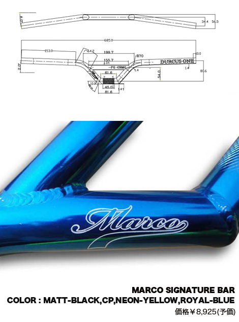 2011_4_7_products_marco_bar_2.jpg