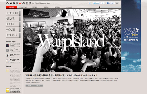 2011_8_29_news_3.jpg