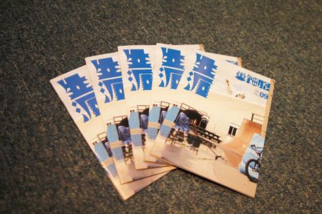 2012_10_26_news_8.jpg