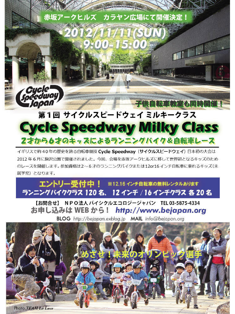 2012_10_30_news_1.jpg