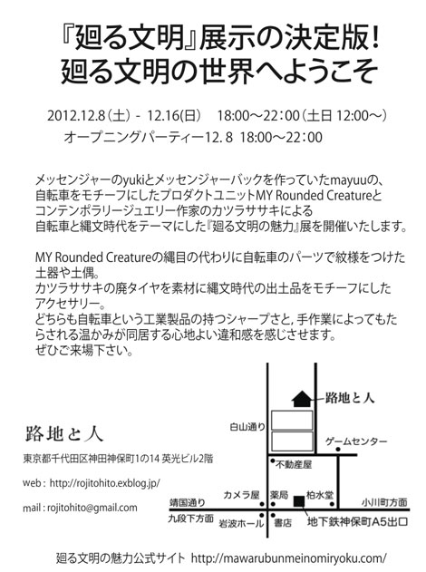 2012_12_6_news_2.jpg