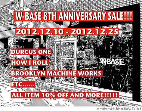 2012_12_8_sale_flyer_2.jpg