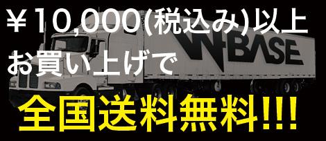 2012_1_12_news.jpg