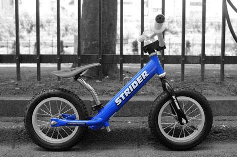 2012_4_29_bikecheck_strider_10.jpg
