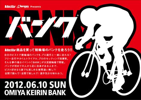 2012_5_22_news_1.jpg
