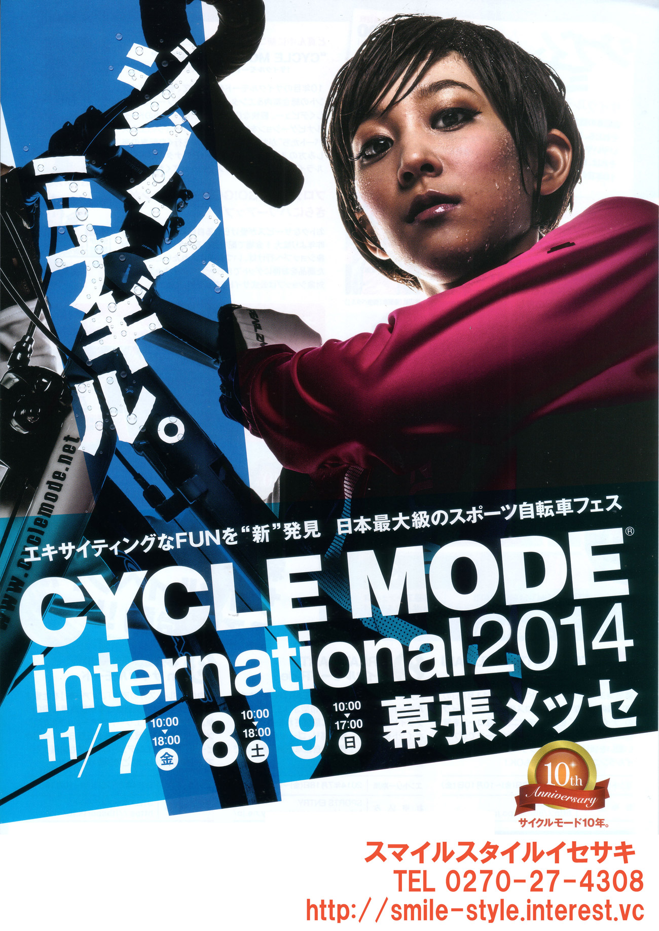2014_11_1_news_1.jpg