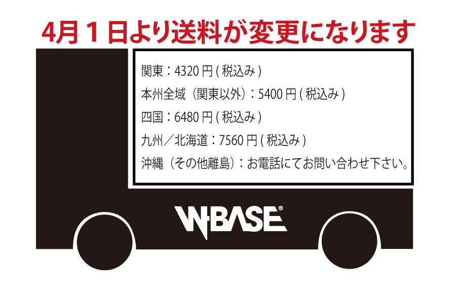 2014_3_30_news_2.jpg