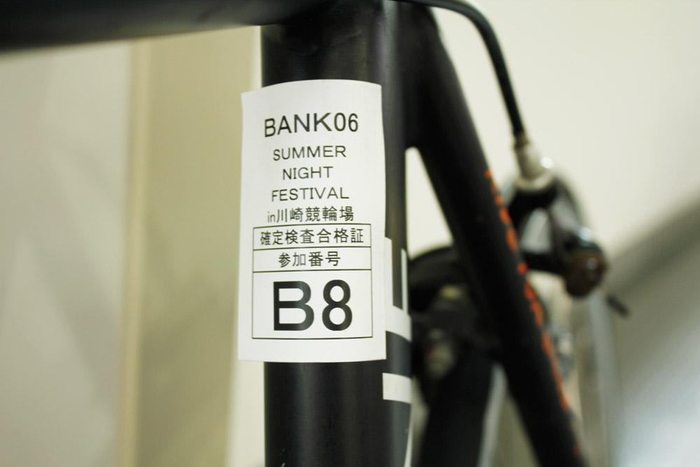 2014_8_10_bank06_8.jpg
