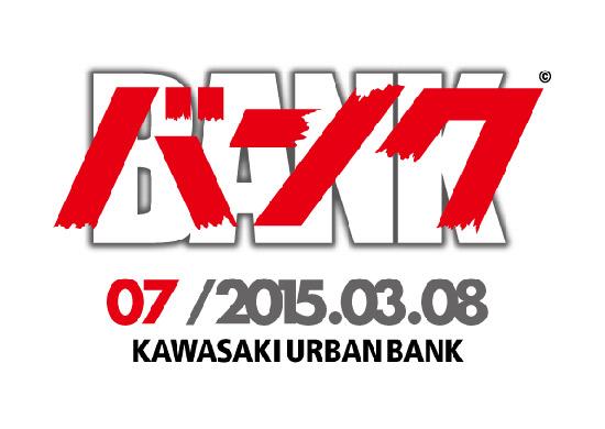 2015_3_7_news.jpg