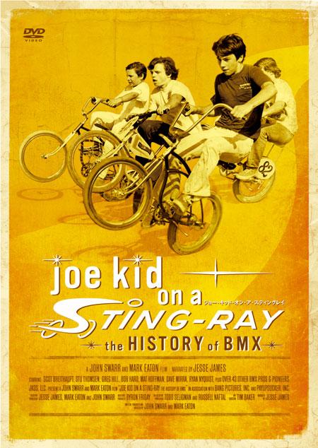 JKOS_DVD_s.jpg