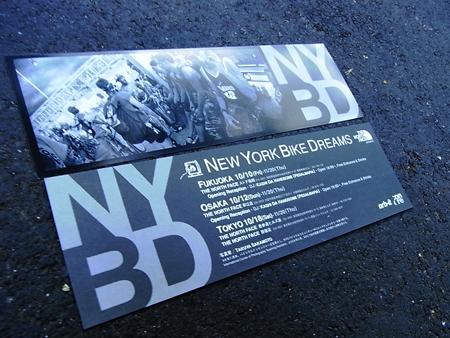 NYBD.jpg