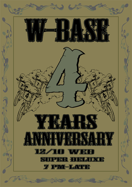 W-BASE-4yers.jpg