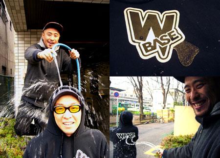 W-BASE-X-NUMBERPLUS.jpg