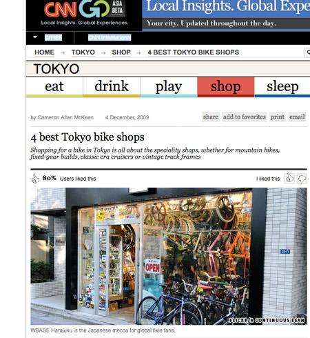 cnn-news.jpg