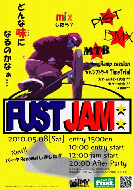fast_jam.jpg