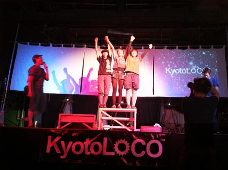 kyotoloco_yuki-1.jpg