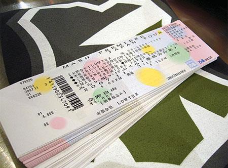 mash_ticket.jpg