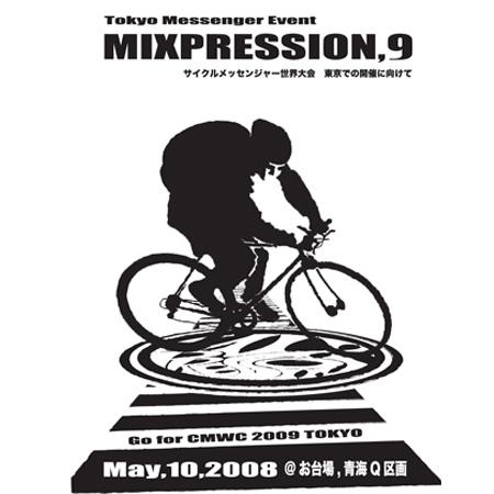 mixpession.jpg