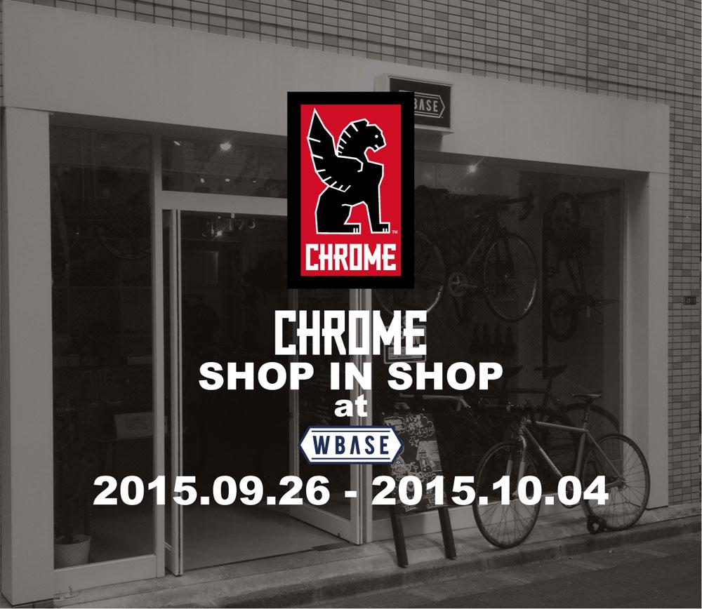 shopinshop_flyer.jpg
