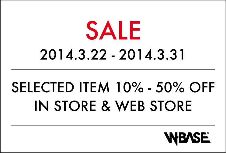 tax_sale_flyer.jpg